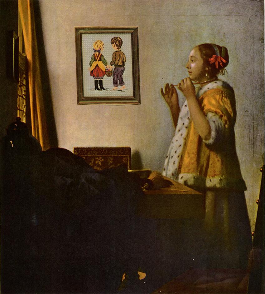 Vermeer Fixed